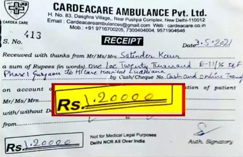 ambulance_bill.png