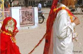 जिम्मेदार कार्ययोजना बनाने में रहे व्यस्त और यहां हो गया बाल विवाह, वीडियो वायरल!