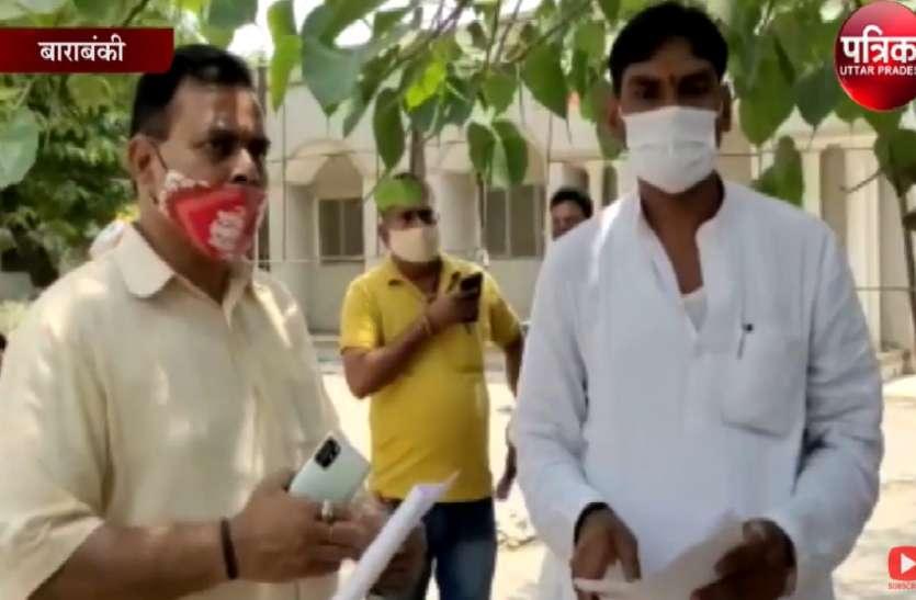 समाजवादी पार्टी प्रत्याशी ने भाजपा पर लगाया सत्ता के दुरुपयोग का आरोप, कहा मुझे हरा दिया गया