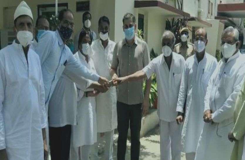 VIDEO: ऑक्सीजन प्लांट के लिए भामाशाहों ने दिया 23 लाख 45 हजार रुपए का सहयोग