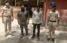 लैपटॉप योजना के नाम पर 71 विद्यार्थियों को लगाई चपत