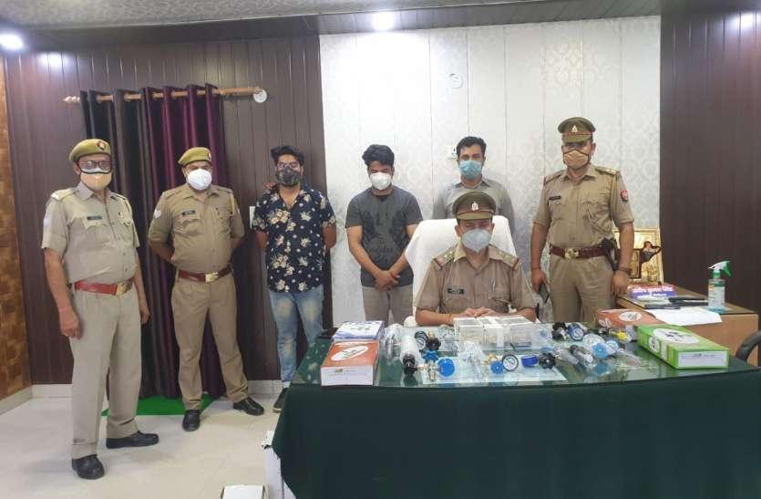 ऑक्सिजन फ्लो मीटर की कालाबाजारी करने वाले 3 गिरफ्तार, 1200 का फ्लो मीटर 20 हजार में बेचते थे