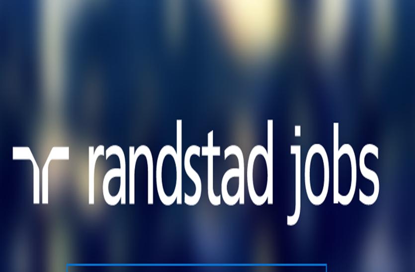 रैंडस्टैड की रिपोर्ट : कोरोना संकट में भी नहीं जाएंगी नौकरियां