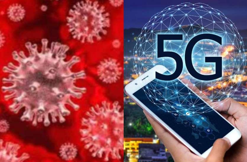 5G नेटवर्क टेस्टिंग से हो रही लोगों की मौतों के वायरल मैसेज को केंद्रीय मंत्री जनरल वीके सिंह ने बताया साजिश