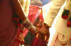 शादी समारोह में शामिल हुए 70 से अधिक लोग, बिलासपुर से गए 25 समेत 69 हुए कोरोना पॉजिटिव