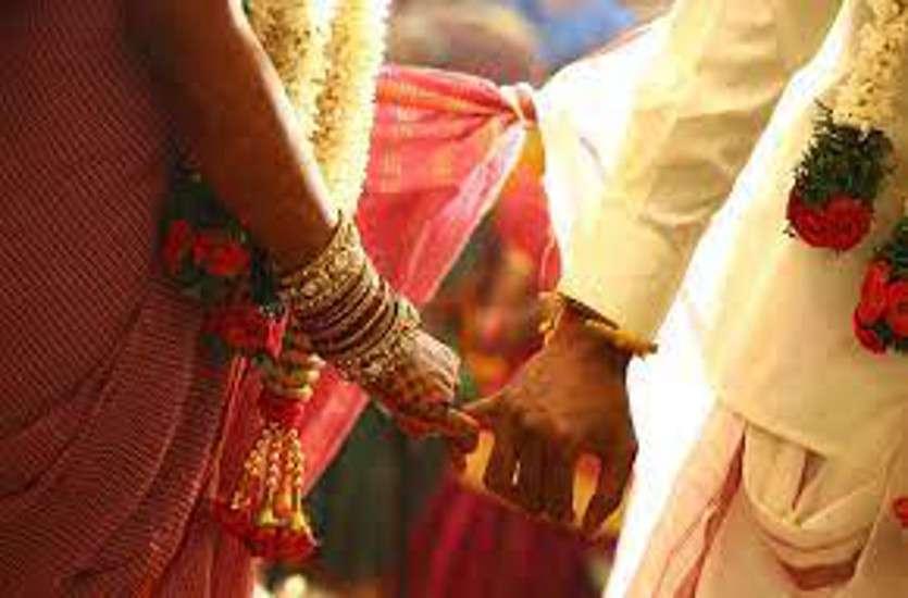 Marriage permission revoked