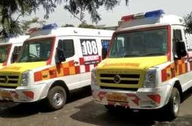 Gujarat: कोरोना काल में उदघाटन के इंतजार में 108 की 3 एंबुलेंस