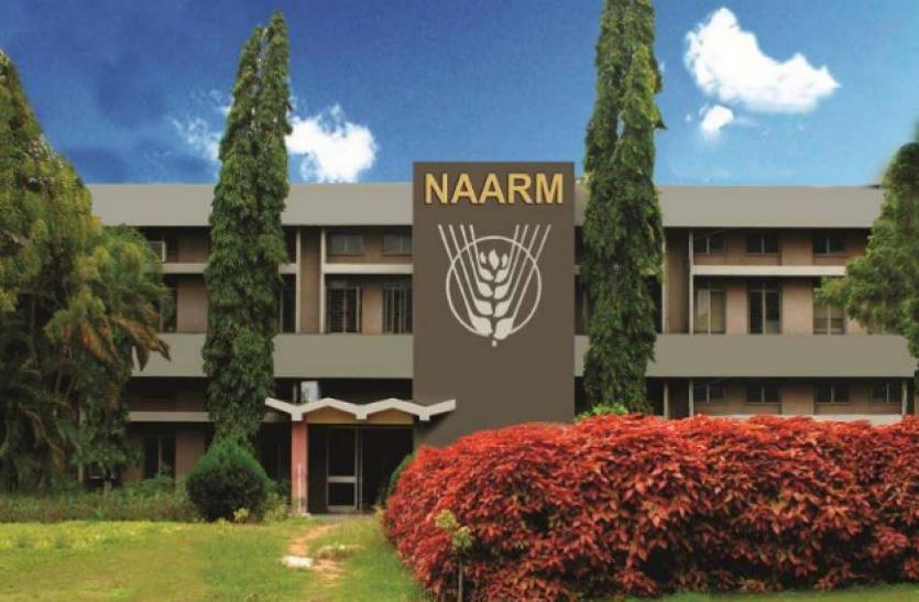 NAARM Recruitment 2021: यंग प्रोफेशनल्स के लिए निकली भर्तियां, जल्द करें अप्लाई