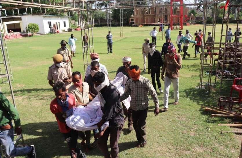 बांसवाड़ा : वाटिका में युवा चौकीदार और मासूम बेटे की लाश मिली, करंट से मौतों का कयास