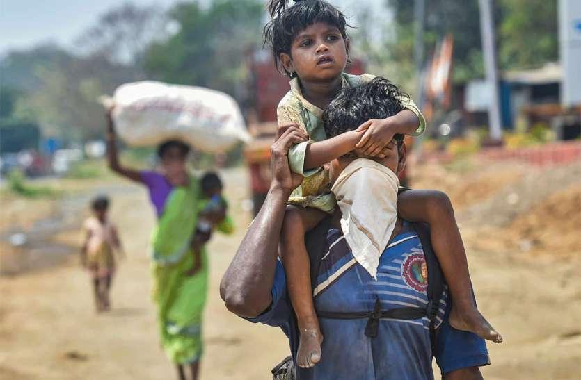APU Report: कोरोना महामारी ने 23 करोड़ भारतीयों को गरीबी में धकेला