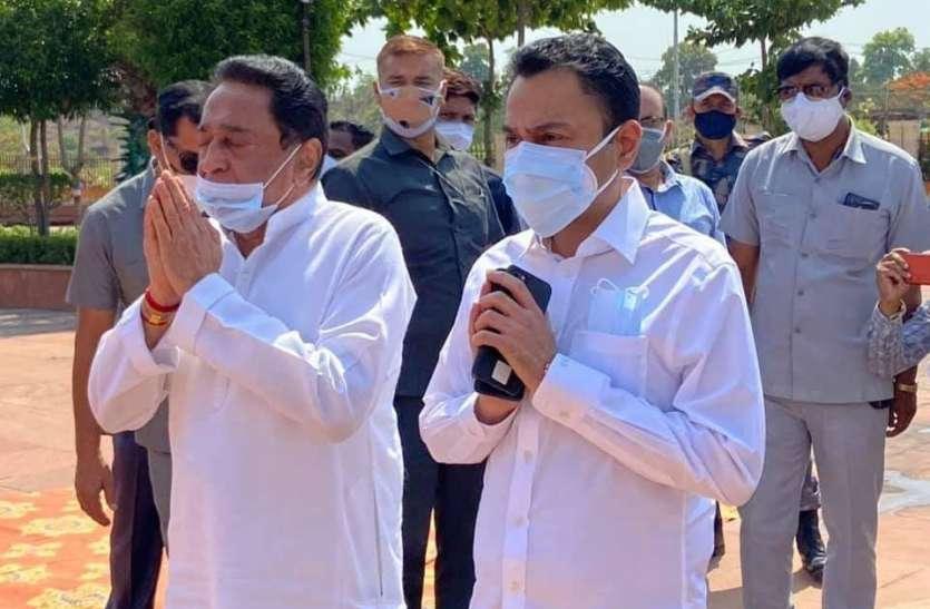 Nakul Nath: सांसद नकुल नाथ ने फिर जिले को दी बड़ी सौगात, क्या है वह पढ़ें यह खबर