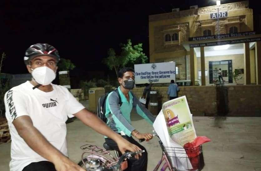 साइकिल रैली के माध्यम से प्रसारित किया जा रहा कोविड से बचाव का संदेश