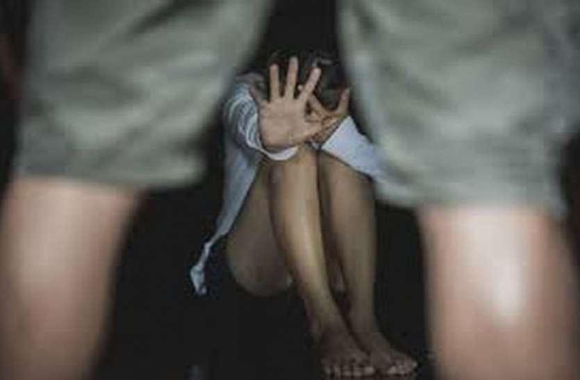 RAPE : 15 वर्षीय किशोरी को घर बुलाया और दरवाजा बंद कर बलात्कार किया
