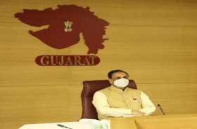 गुजरात की पहल : पहली बैच के 133 एफएसओ देंगे एनओसी