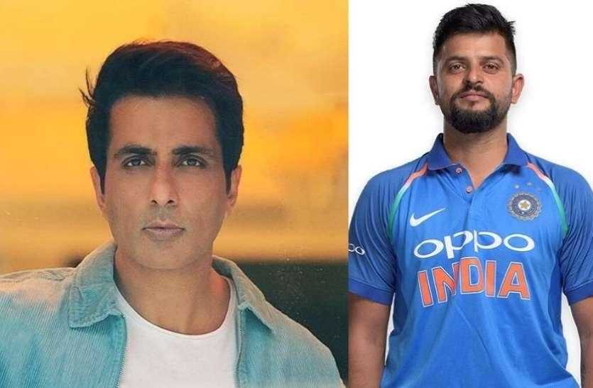 सुरेश रैना की मौसी के लिए सोनू सूद ने भिजवाया ऑक्सीजन सिलेंडर, क्रिकेटर बोले- 'आपका धन्यवाद'