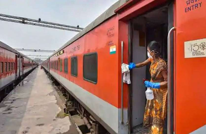 कोरोना काल में भारतीय रेल शुरू करने जा रही ये विशेष सेवा
