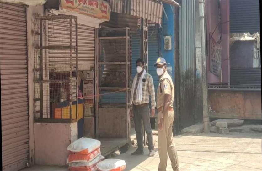 पुलिस के पहुंचते ही दुकान खुली छोड़ भागे दुकानदार, बेच रहे थे सामान