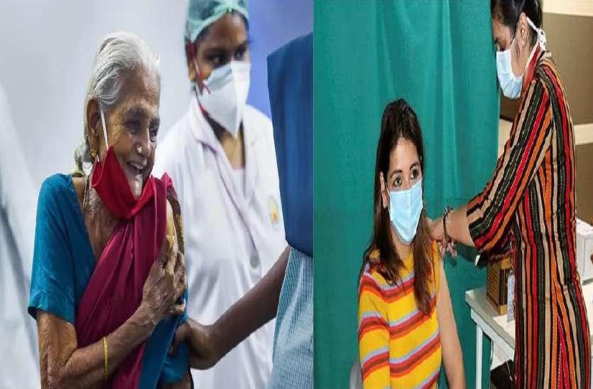 नया आदेश, अब 45 साल से अधिक उम्र वालों का भी नहीं होगा ऑन स्पॉट वैक्सीनेशन