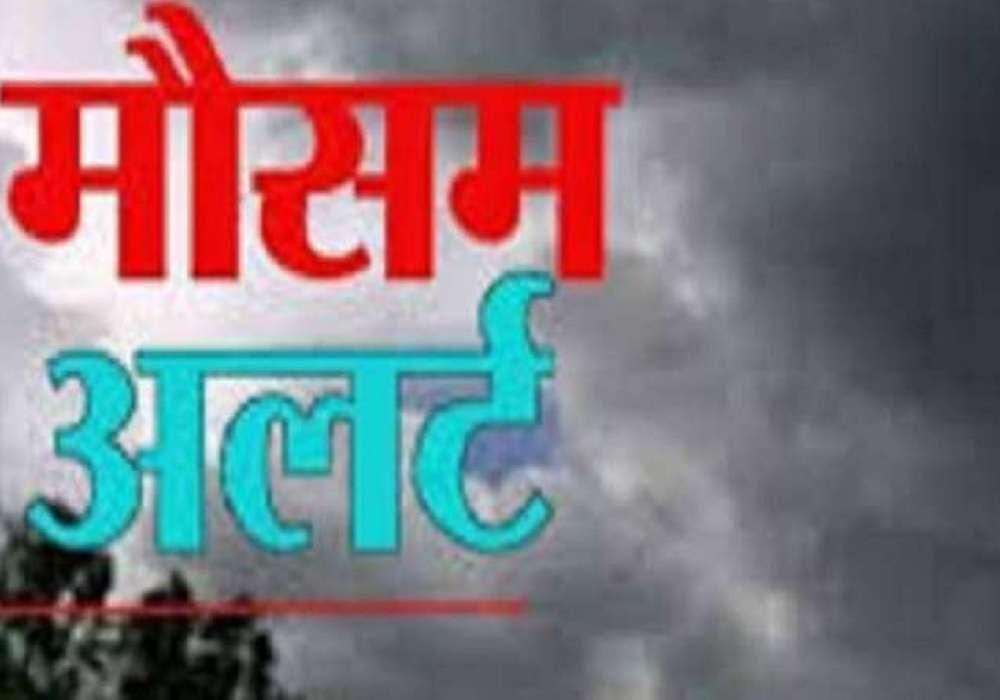 UP Weather Forecast: उत्तर प्रदेश में मौसम की बदल गई चाल, दो दिन शांत रहने के बाद आंधी के साथ बरसेंगे मेघा