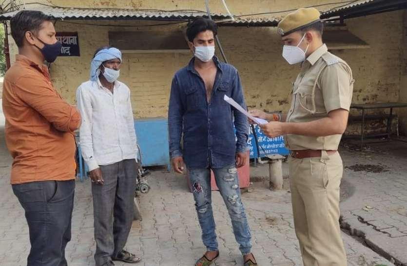 कोटा ग्रामीण पुलिस की समझाइश से 72 शादियां स्थगित