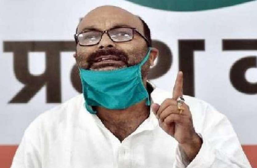 मुख्यमंत्री जी इन्हें क्या दीजियेगा? ऑक्सीजन या मुक़दमा, अजय कुमार लल्लू का सीएम योगी से सवाल