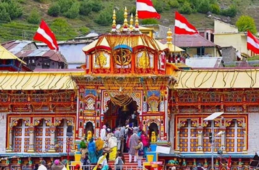 Badrinath Dham : बद्रीनाथ को 'स्मार्ट आध्यात्मिक टाउन' बनाने के लिए 100 करोड़ रुपए देंगी देश की प्रमुख सरकारी तेल कंपनियां