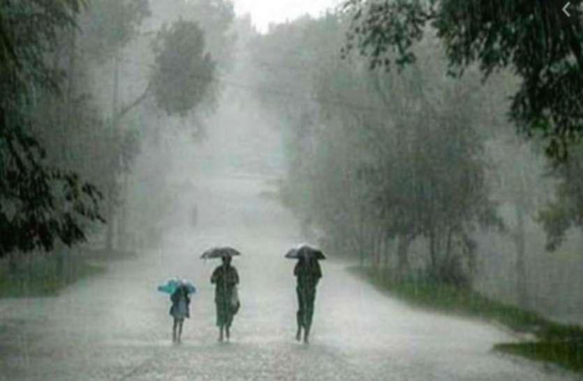 अलर्ट : छत्तीसगढ़ में अगले 24 घंटे में हल्की से तेज बारिश