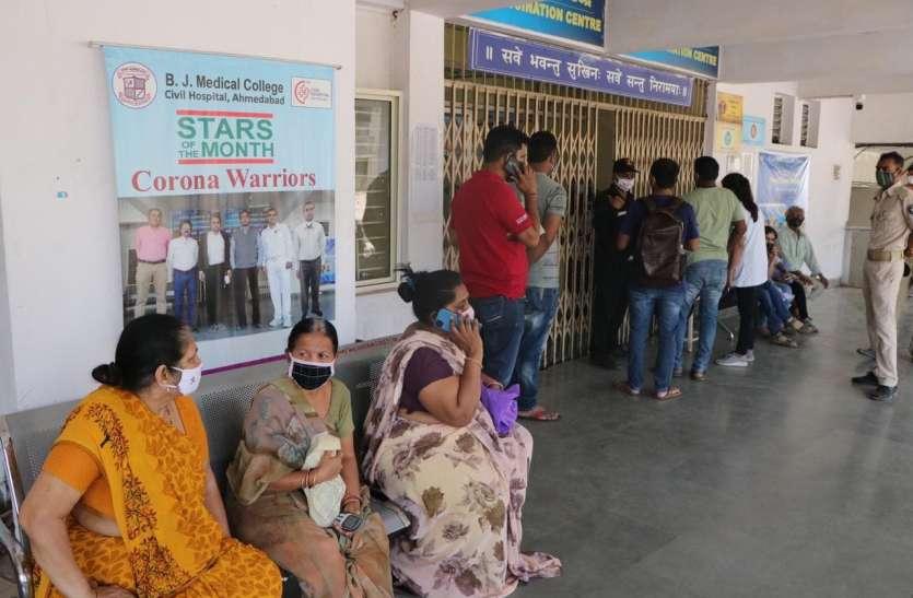 Gujarat:  गुजरात में लगातार चौथे दिन डिस्चार्ज की संख्या नए मरीजों से कम
