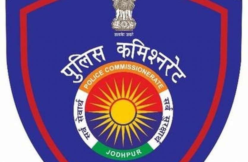 जोधपुर में 10 से 24 मई तक आवागमन पूरी तरह बंद