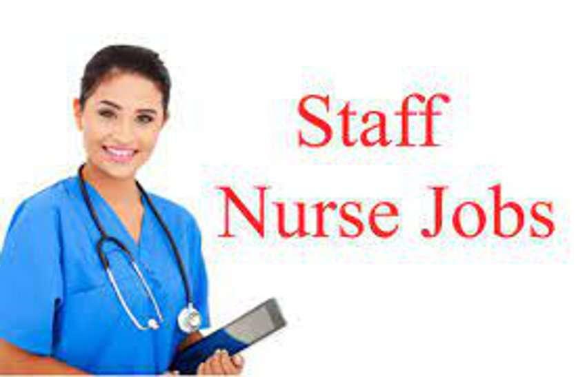 हैलो मैं कलेक्टर ऑफिस से बोल रहा, नर्स की नौकरी चाहिए तो इतने रुपए खाते में डाल देना