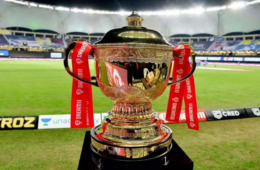 IPL 2021 के बाकी मैचों की मेजबानी के लिए तैयार श्रीलंका, भारत को दिया ऑफर