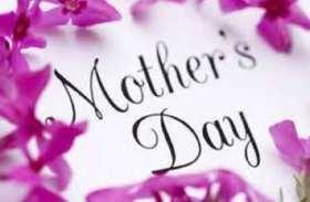 माँ का महत्व दुनिया में कम हो नहीं सकता...