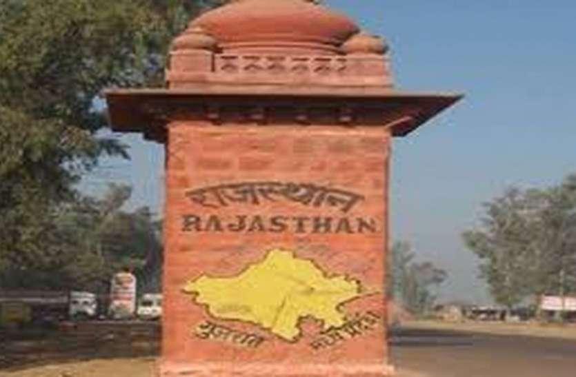SOCIAL PRIDE NEWS: गांव-कस्बे में दर्द बांटने का चल पड़ा है तेज सिलसिला