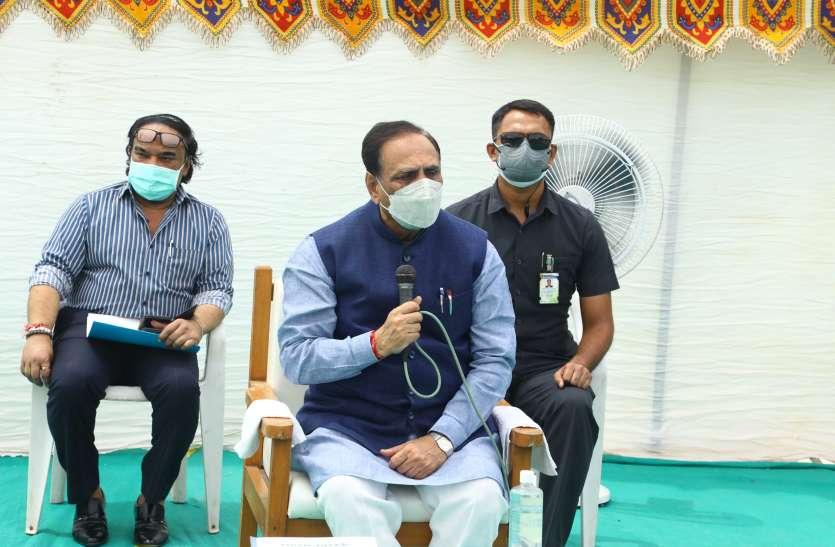 Gujarat:  रूपाणी का दावा, गुजरात में टेस्टिंग की संख्या में कमी नहीं, पॉजिटिविटी रेट 8.5,