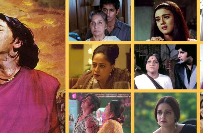 'मदर्स डे स्पेशल' :'मदर इंडिया' से 'बधाई हो' तक बहुत बदल गई हमारी 'सिने-मां'
