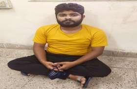 चर्चित निखिल बैरवा हत्याकांड का एक और आरोपी गिरफ्तार