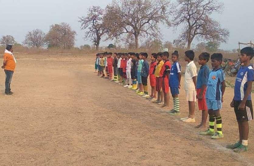 गांव-गांव बनेंगे फुटबाल क्लब, आदिवासी अंचल की देश में पहचान बनाने की तैयारी