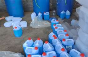 duplicate : रेमडेसिविर के बाद सूरत में नकली सेनेटाइजर का कारखाना पकड़ा