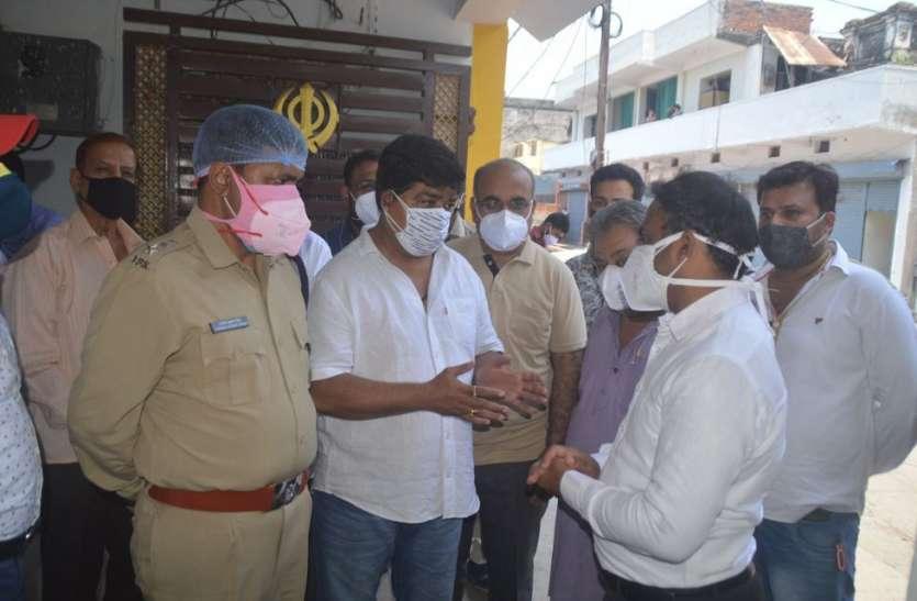 जरुरतमंदों को तलाशेगी पुलिस, व्यापारियों की मदद से घर पहुंचायेगी राशन
