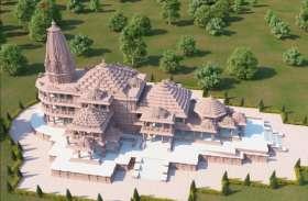 राम मंदिर ट्रस्ट के महासचिव ने शेयर किया निर्माण कार्य की बड़ी जानकारी