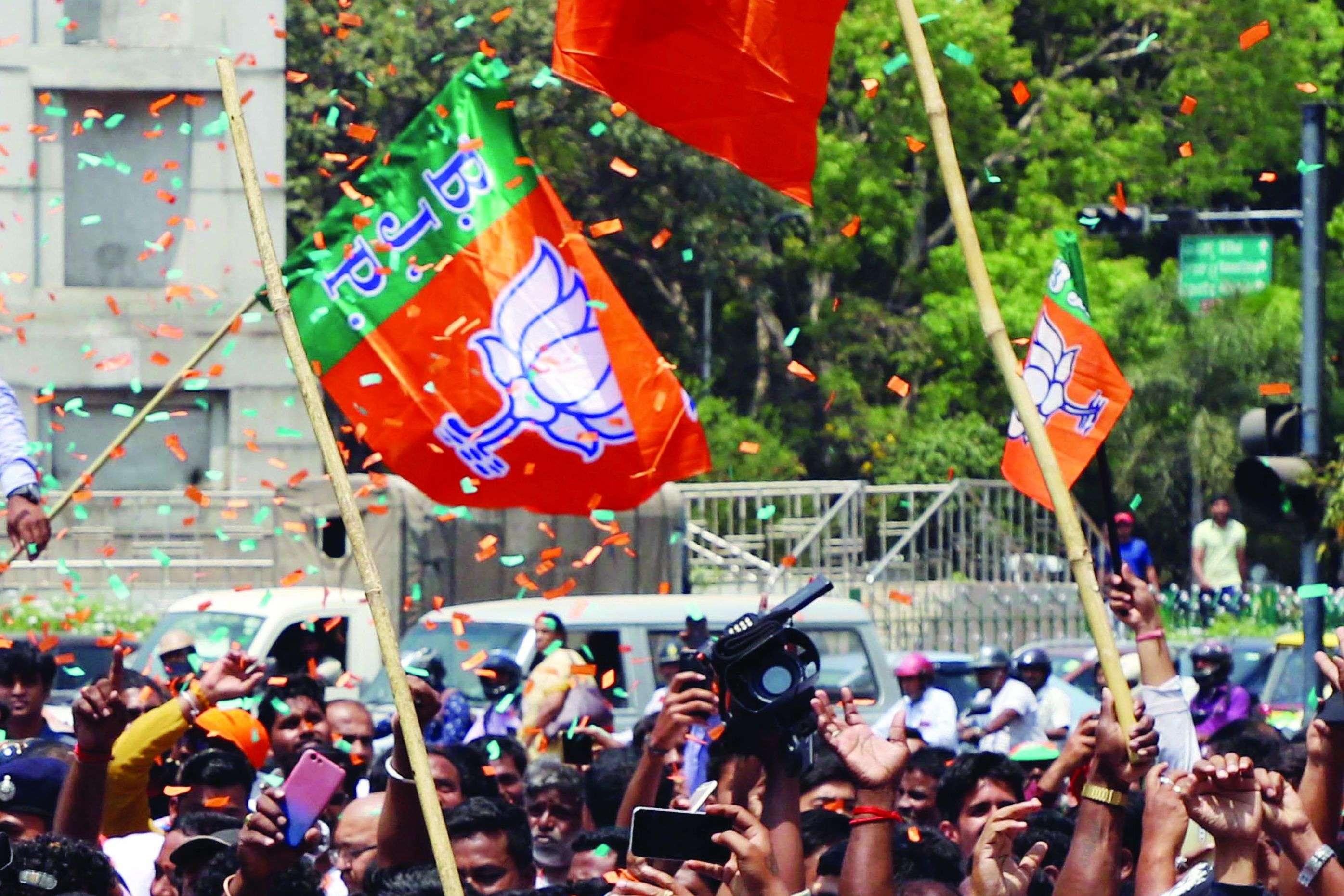 जमीन बेचने के फैसेले से चार भाजपा विधायक नाराज