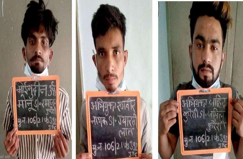 राहगीरों से मोबाइल छीनने वाले बदमाश चढ़े पुलिस के हत्थे