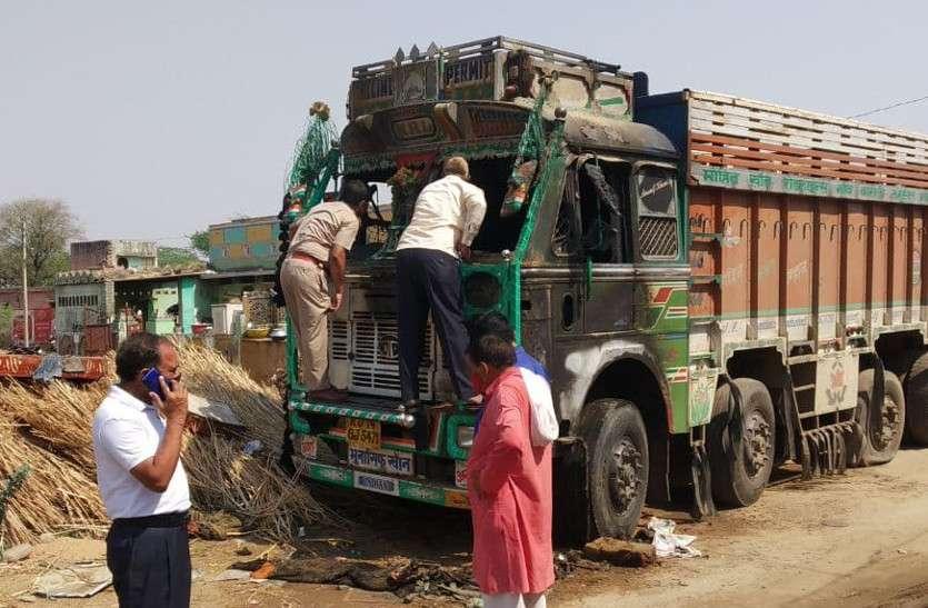 एक परिवार के चार मासूम जिंदा जले, ट्रक के केबिन में खेलते वक्त आग लगी, चारों की मौत