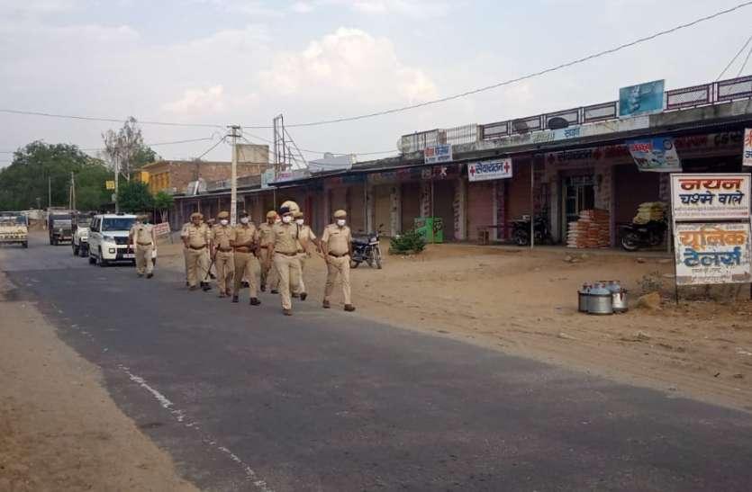 जयपुर ग्रामीण में कोरोना संक्रमण की चेन तोड़ने के लिए पुलिस की रहेगी सख्ती