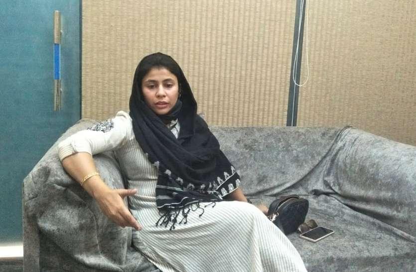 fomer mp rizwan zaheeer daughter