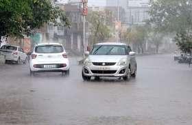 लॉकडाउन में बारिश से संडे हुआ सुहाना, मई के महीने में ट्विनसिटी में जमकर बरसे काले मेघा, देखिए तस्वीरें