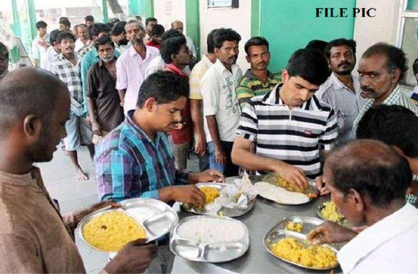 अब दानदाताओं को 20 नहीं 8 रुपए में मिलेगा इंदिरा रसोई से भोजन, पैकिंग चार्ज अलग से देना होगा