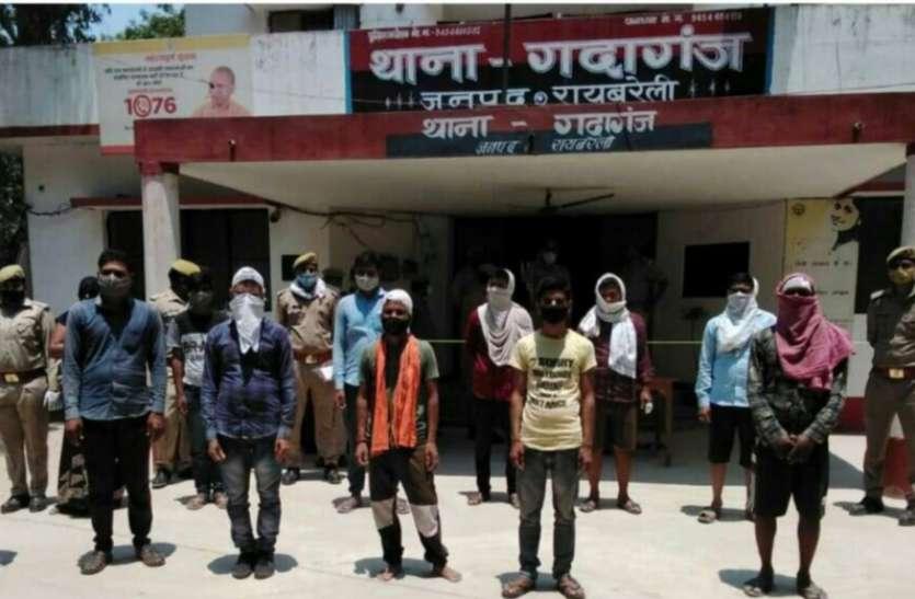 रायबरेली में मामूली विवाद को लेकर जमकर चली थी लाठियां, पुलिस ने 13 लोगों को किया गिरफ्तार