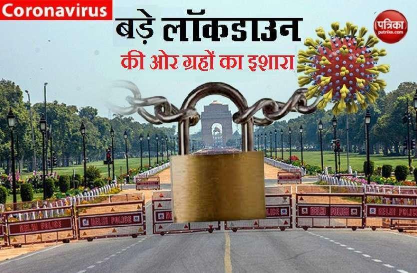 lockdown_2_in_india.jpg