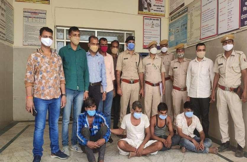 Jhalawar Police,..चार तस्कर गिरफ्तार, एक करोड़ के मादक पदार्थ जब्त